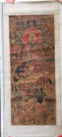 [包真] 清或民道教人物画像 一幅   142*59