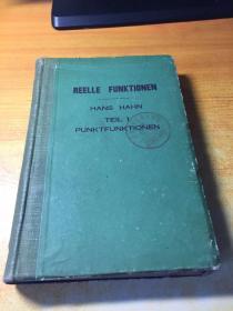 REELLE FUNKTIONEN--HANS HAHN TEIL1  实函数 第一卷