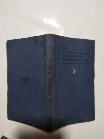 双解标准英文俚语辞典