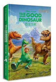 迪士尼大电影双语阅读恐龙当家