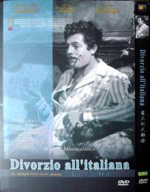 意大利式离婚(意大利电影大师皮亚托·杰米经典杰作,简装DVD一张,品相十品全新)