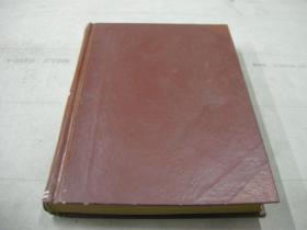国家级馆藏书;1983年精装合订本《江西农业科技---1-12期》