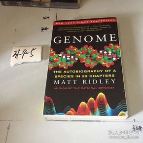Genome 神奇基因
