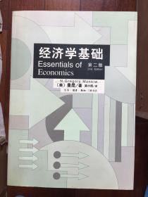 经济学基础(第二版)ktg8上2   ktg7上2