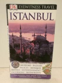 伊斯坦布尔:DK 完全旅行指南 DK Eyewitness Travel  (国家与城市)英文原版书