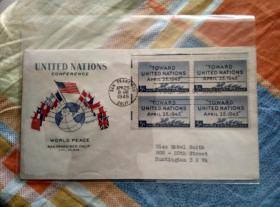 【超珍罕 联合国成立纪念首日封】1945年4月25日, 联合国制宪会议开幕, 包含中华民国国旗在内的主要国家旗帜插满地球图案首日实寄封 贴四方联通向联合国邮票