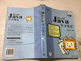 Java JDK 5.0学习笔记