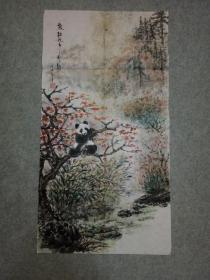 老旧国画画心 三尺整 卧龙大熊猫 原稿手绘真迹