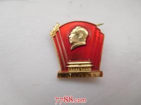 毛主席像章 (铝制) 保真包老,正面毛主席头像+天安门 图案,背面:南京。详见书影。尺寸 直径:1.7*1.8厘米只发快递