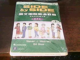 朗文国际英语教程 学生用书+练习册+CD 最新版 第3册 全新