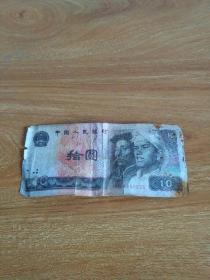 第四套人民币 80版 10元