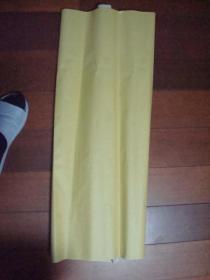 很早以前的黄纸 11张【90×76】