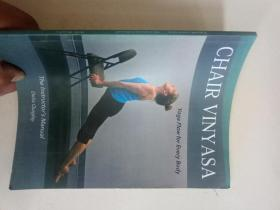 chair viny asa yoga flow for every body  the instructors manual