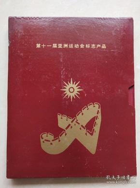 邮票 中华人民共和国邮票 年册 1989年(纪念、特种邮票册 带函套 邮票,缺一张最佳纪念票,
