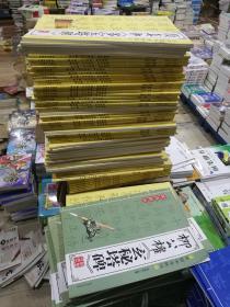 精讲精练  颜真卿《多宝塔碑》中国书法培训教程  量大从优