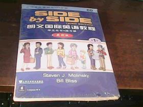朗文国际英语教程 学生用书+练习册+CD 最新版 第1册 全新