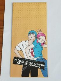 韩国信纸,信封。