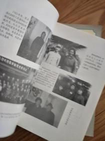 《回忆革命战争年代》【淮北地区的革命斗争事件等,内有很多战争年代图片,作者刘星签名本!】