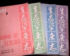 生态学杂志【1983年1--4全年】季刊