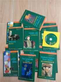 牛津英汉双语读物 书虫 2级 下 适合初二 初三年级【盒装】【《神秘女人 阿加莎 克里斯蒂》+《德拉库拉》+《亨利八世和他的六位妻子》+《哈克贝利 费恩历险记》等十三本合售】