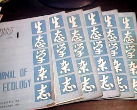 生态学杂志【1985年1--6全年】双月刊