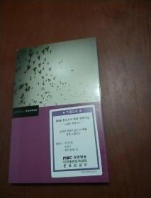 韩文版图书 32开平装270页