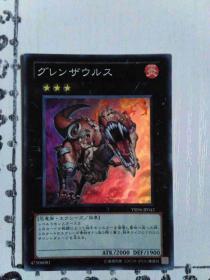 日本游戏王-面闪SR-红莲恐龙 YSD6-JP043