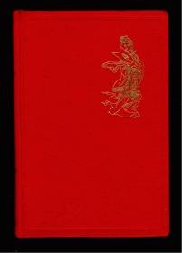 老空白精装 日记本 79年美人图多多