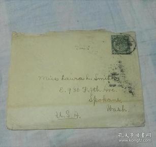 1908年上海发往美国实寄封,贴一枚一角蟠龙票