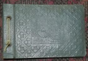上海文风纸品工业社制 :漆布面照相薄  一本
