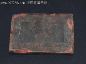 清代陶砚板(15*10.5*1.5cm)