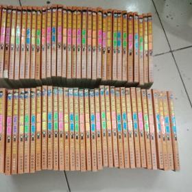 名侦探柯南2-84合63本,少5、31、32、36、37、39、42、52、53、62、64、67、72、73、74、78、83,