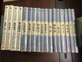 崇文国学经典普及文库:欧阳修文(精装版)