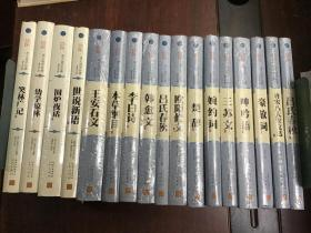 崇文国学经典普及文库--吕氏春秋