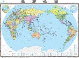 世界全图(四全膜图)新版