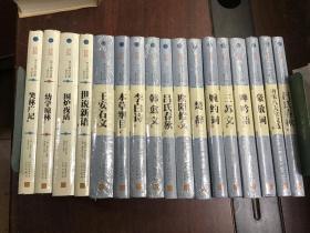 崇文国学经典普及文库:韩愈文