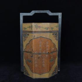 老木胎漆器富贵满堂图提盒宽24.8 高38.5厘米,重2.26公斤
