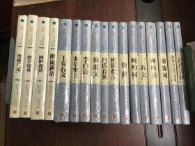 崇文国学经典普及文库:李白诗(精装)