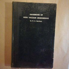 英文原版 HANDBOOK OF HIGH VACUUM ENGINEERING 高真空工程手册