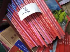 中国国家地理 2009