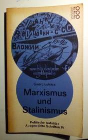 马克思主义与斯大林主义 意识形态与政治论文集  Marxismus und Stalinismus. Aufsätze zur Ideologie und Politik