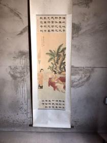 旧藏 珍品任伯年人物字画,人物逼真,画工精细,字迹清晰,保存完整,书房客厅陈列,尺寸195*56厘米,