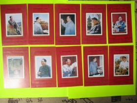 邮票样张:【纪念毛泽东诞生一百周年】10张合售