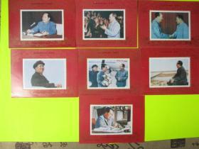 邮票样张:【纪念毛泽东诞生一百周年】7张合售