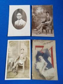 民国时期友人赠著名爱国华侨实业家卢文福照片四张