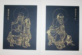 十八罗汉册页 国画 手绘原稿 十八罗汉 人物册页 金粉绘