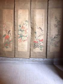 旧藏 珍品华嵒花鸟四条屏,花鸟灵动,保存完整,书房客厅陈列,尺寸长2米,宽50厘米,全品