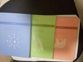 科瓦奇讲天文与地理 ,科瓦奇讲动物,科瓦奇讲植物(全三册)