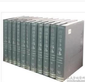 钱锺书手稿集·外文笔记 第五辑(全十一册)   9E08f