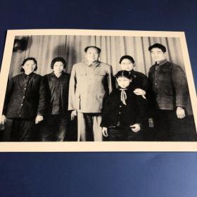 【老照片】毛泽东主席与工作人员合影(卖家不懂照片,买家自鉴,售出不退)
